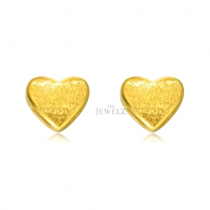 14K Solid Gold Sand Texture 8x7 mm Love Heart Earrings Mother's Day Jewelry